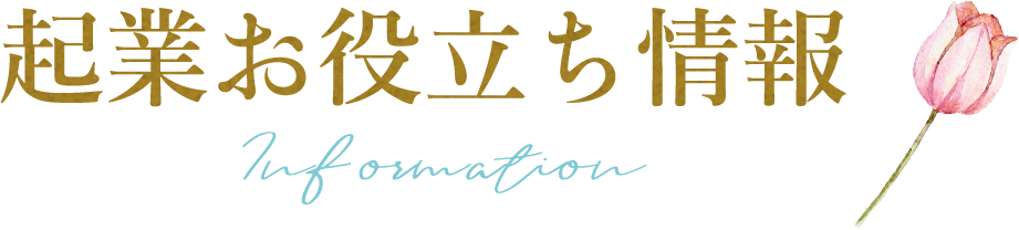 title-information-sp