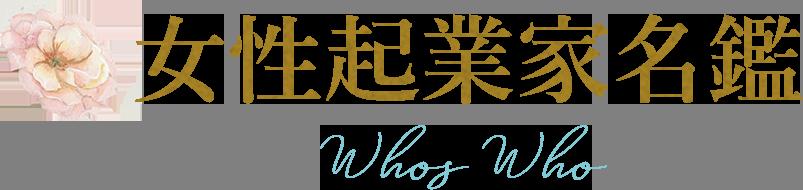 title-whos-sp